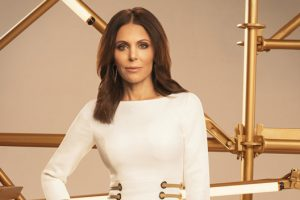 Bethenny Frankel Leaving 'Real Housewives Of New York City' Ahead Of Season 12